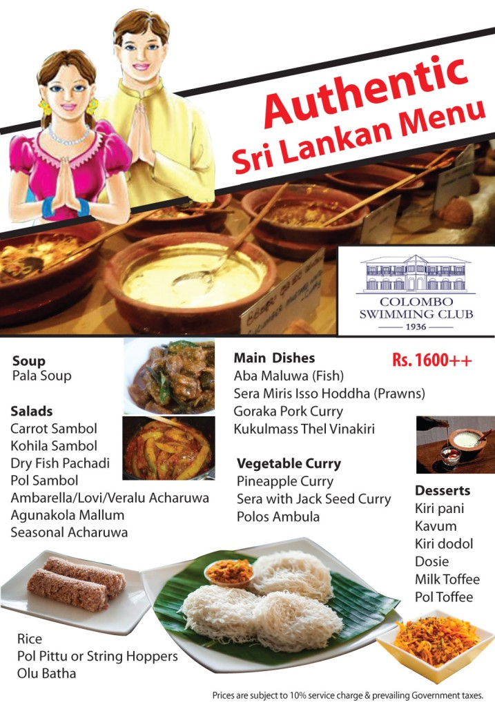 Menus colombo swimming club sri lanka for Authentic sri lankan cuisine